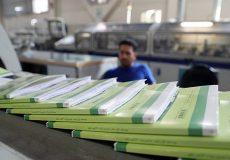کتابهای درسی تا ۱۵ شهریور از طریق مدرسه بین دانشآموزان توزیع میشود