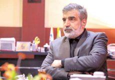 بازتعریف رابطه ایران و آژانس