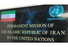 نمایندگی ایران در سازمان ملل: شورای امنیت بار دیگر انزوای آمریکا را نشان داد