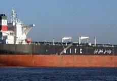 ادعای والاستریتژورنال: آمریکا محمولههای سوخت ایران را توقیف کرده است