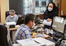 اینفوگرافی ؛ مروری بر ساعت کاری مفید در ایران