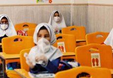 دانشآموزان زدن ماسک را جدی بگیرند