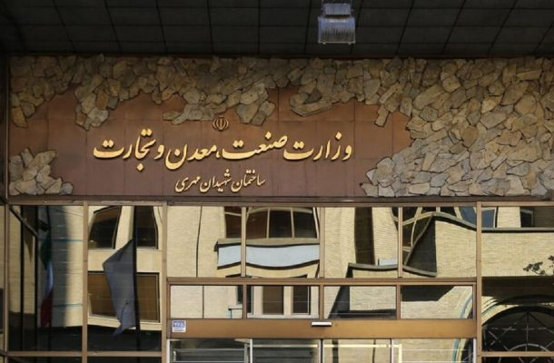 وزارت صمت ۱۳۲ روز در فقدان وزیر