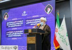 افتتاح ۱۵۰ مدرسه جدید در مناطق کمبرخوردار توسط ستاد اجرایی فرمان امام(ره)
