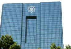 بانک مرکزی مخاطب بایدهای همتی