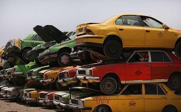 مالکان تاکسیهای فرسوده شهر تهران برای نوسازی تاکسی ثبتنام کنند