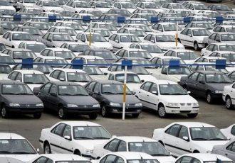 قیمتها در بازار خودرو ریزشی شد/ کاهش ۱۰ تا ۴۰ میلیون تومانی