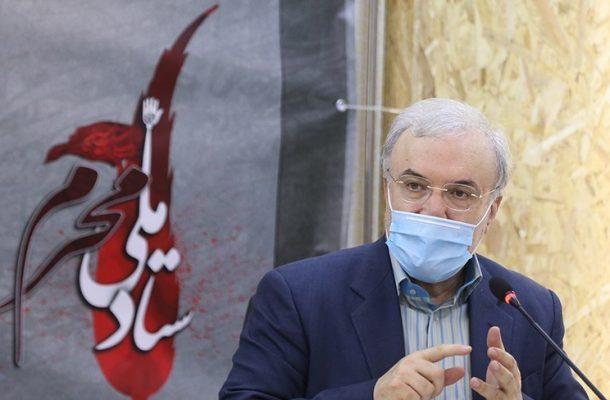 وزیر بهداشت: نگرانم به سیاه چاله کرونا بیفتیم