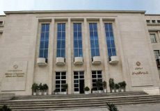 وزارت اقتصاد؛ ناکامی در سه اپیزود