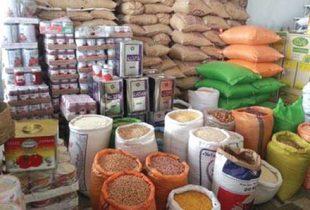 اینفوگرافی؛ مقایسه قیمت برنج، شکر و گوشت نسبت به پارسال