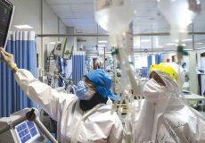 فوت ۷۵ بیمار کووید۱۹ در شبانه روز گذشته/۴۱۳۴ تن در وضعیت شدید بیماری