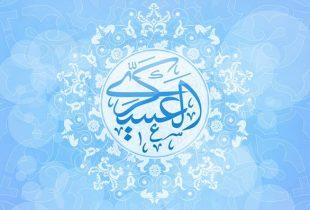 اینفوگرافی؛ امام حسن عسکری(ع)