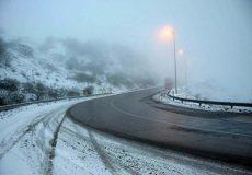 بارش برف و باران در جادههای ۱۵ استان