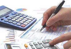 تأمین درآمدهای دولت با کارآمدی نظام مالیاتی
