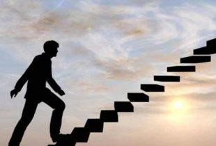 اینفوگرافی ؛ راه های رسیدن به موفقیت