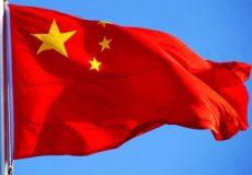 چین: آماده اتحاد با روسیه برای مقابله با سلطهطلبی برخی کشورها هستیم