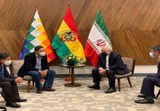 ظریف: ایران آماده تقویت و گسترش روابط با بولیوی است