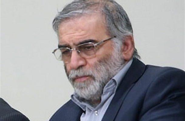 محسن فخریزاده دانشمند هستهای کشورمان به شهادت رسید