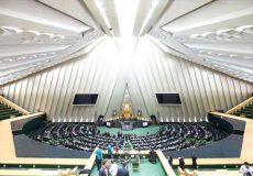 نقش پارلمان در تصمیمات ملی