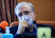 واکنش نمکی به مشاهده کرونای ایرانی/عبور از ۱۰۰هزار تست روزانه