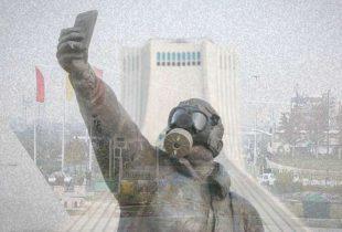 اینفوگرافی ؛ دی ماه ۹۹ آلوده ترین ماه تهران در ۱۰ سال گذشته