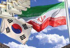 کارت زرد ایران به کره
