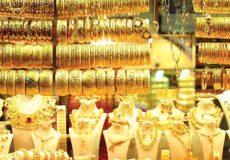 نرخ های امروز سکه و طلا رسمی نیست/ تداوم تعطیلی بازار تا فردا