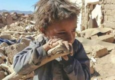حمایت مستقیم اروپائیان از کشتار کودکان یمنی