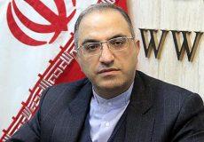 نامه تبریک نماینده ارامنه تهران و شمال کشور به رهبر معظم انقلاب