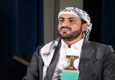 انصارالله یمن پیشنهاد آمریکا را رد کرد