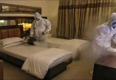 هتلداری کرونایی با اطمینان بخشی