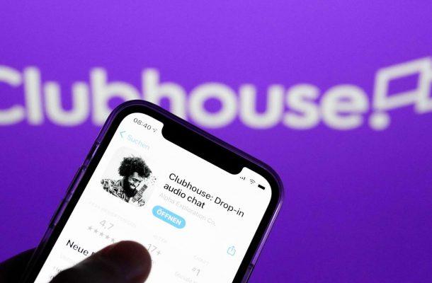 هک کلاب هاوس موجب افشای ۳.۸ میلیارد شماره تلفن شد