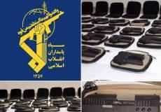 خنثیسازی عملیات تروریستی در آستانه انتخابات با هوشیاری سپاه ایلام