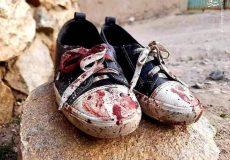 یادبود شهدای مدرسه سیدالشهدای کابل برگزار می شود