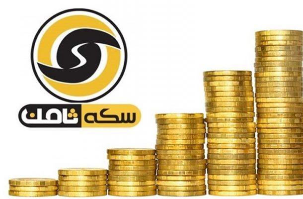 احتمال پرداخت مطالبات مالباختگان «سکه ثامن» قوت گرفت