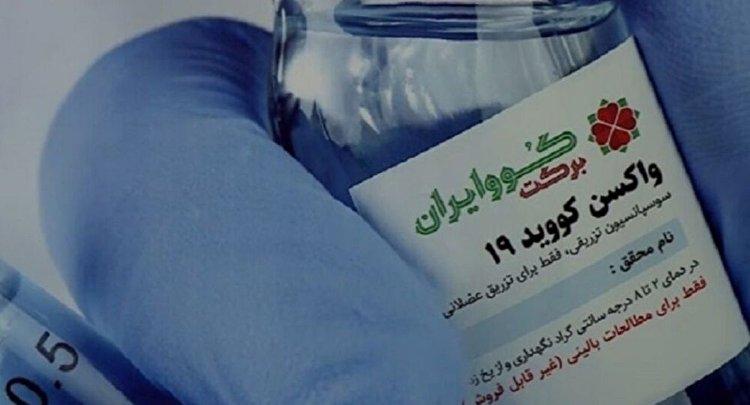 تزریق خودباوری به رگهای ایران