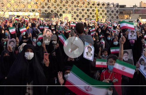 جشن پیروزی رئیسی در تهران
